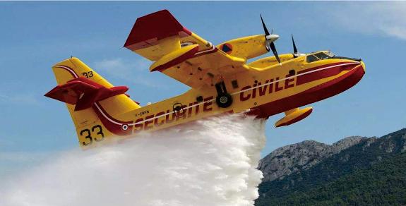 消防用航空器