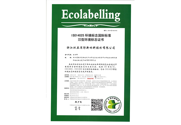 ISO14025-1