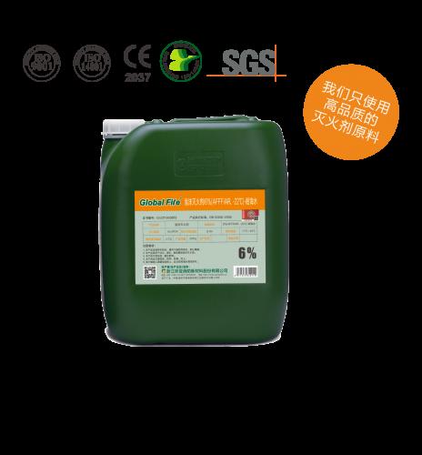 6% aqueous film-forming anti-solvent foam fire extinguishing agent